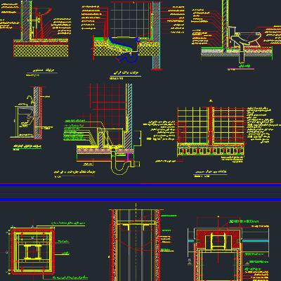 جزئیات عمومی معماری