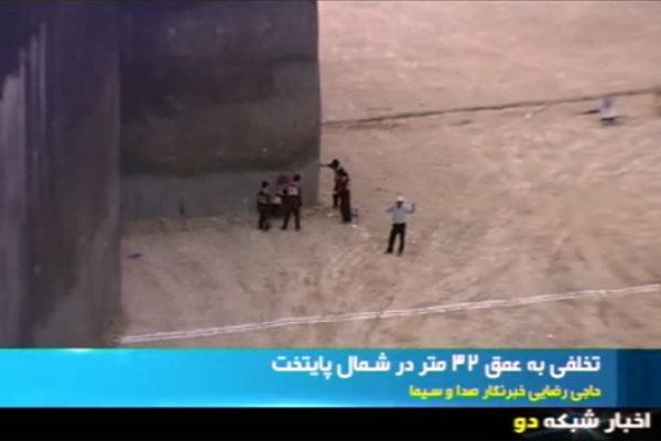 گودبرداری ۳۲ متری در منطقه یک تهران