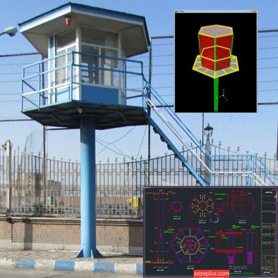 نقشه اتوکد سازه برجک نگهبانی با فایلهای محاسباتی