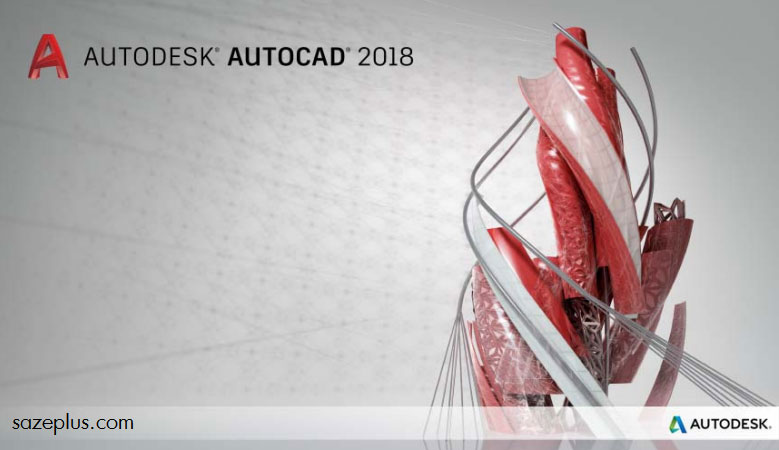 دانلود اتوکد Autodesk AutoCAD 2018 نسخه اصلی اتوکد ۲۰۱۸