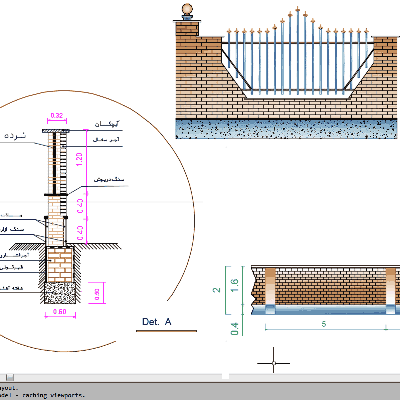 جزئیات دیوار محوطه