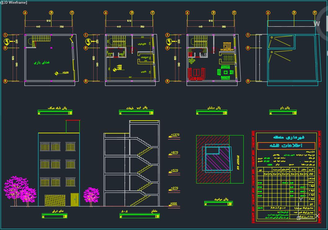 نقشه اتوکد معماری و سازه فولادی ساده جهت پروژه متره 4 طبقه