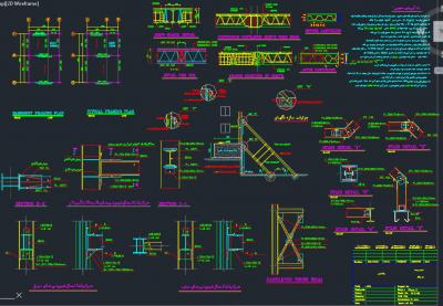 نقشه معماری و سازه فولادی ساده جهت پروژه متره 5 طبقه
