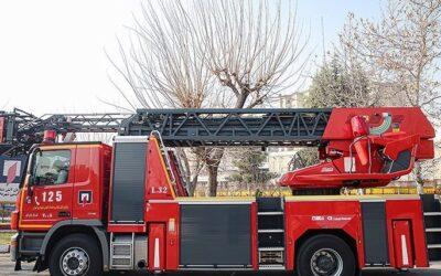 مقررات ایمنی سازمان آتش نشانی