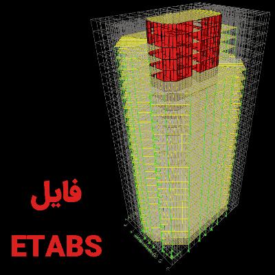 فایل ایتبس برج اداری ۲۶ طبقه استانبول TEM OFİS