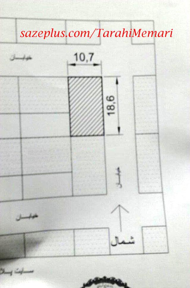 سوال آزمون طراحی معماری مهرماه 98