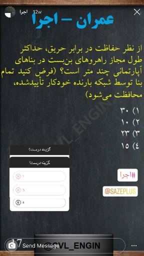 IMG_9434