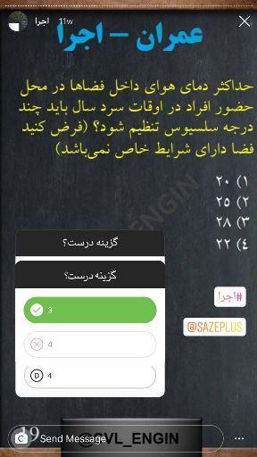 IMG_9438
