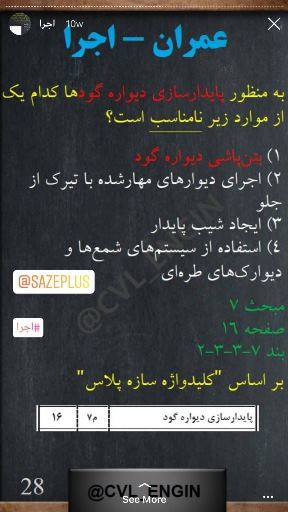 IMG_9457