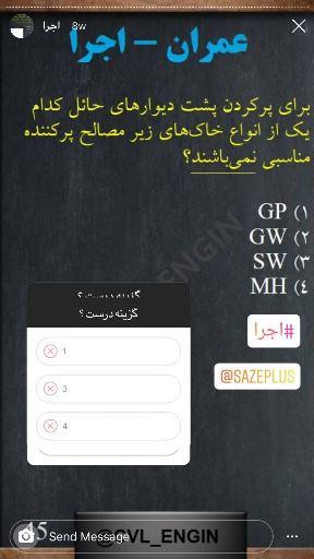 IMG_9491