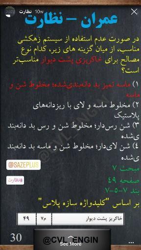 IMG_9560