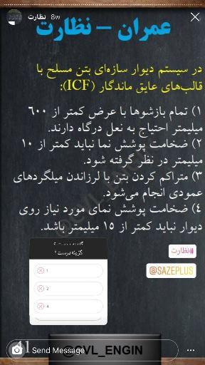 IMG_9581