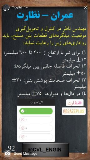 IMG_9775