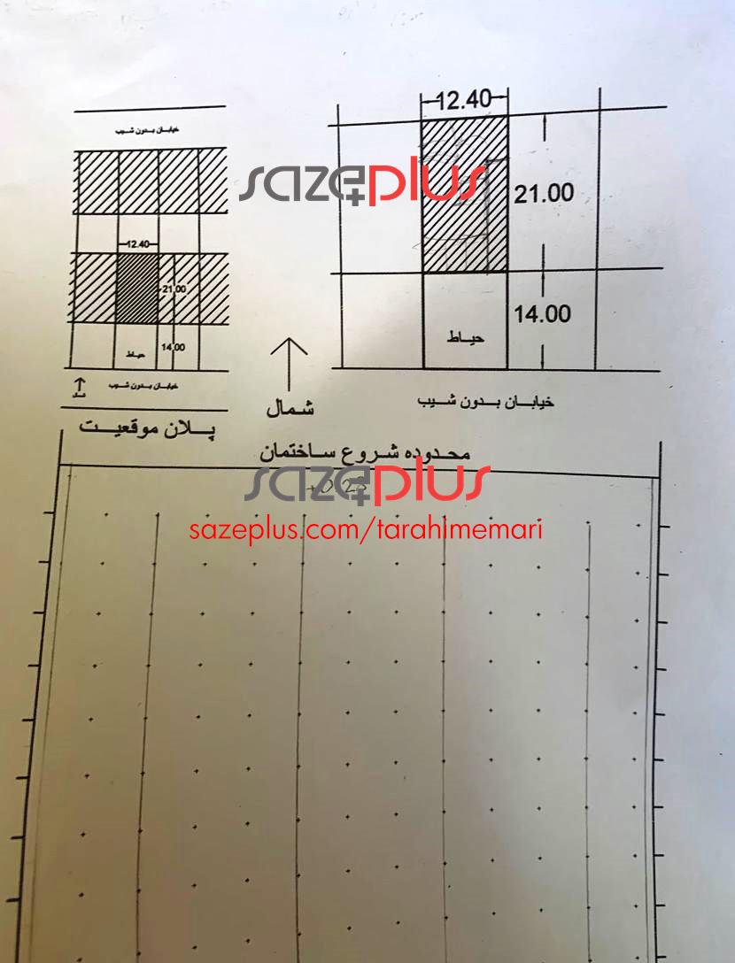 سوال آزمون طراحی معماری شهریور 99