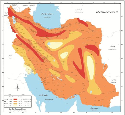 درجهبندی خطر نسبی زلزله در شهرها و نقاط مهم ایران