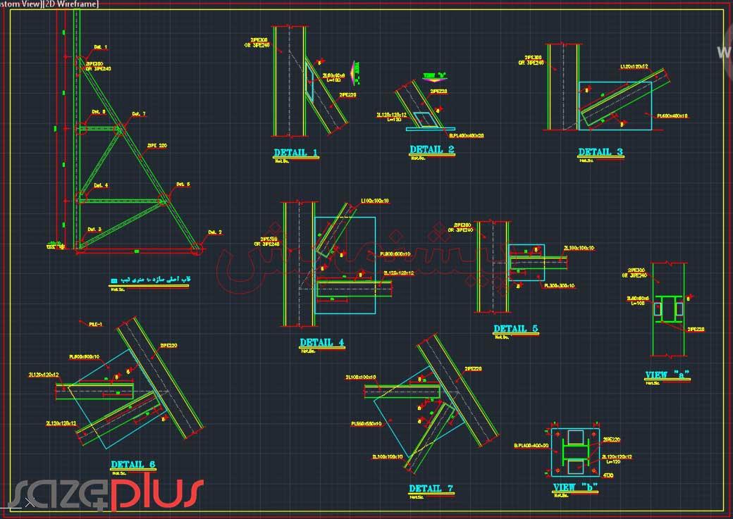 پیشنمایش نقشه اتوکد سازه نگهبان خرپایی استاندارد ارتفاع ۱۰ متری در تیپ I,II,III