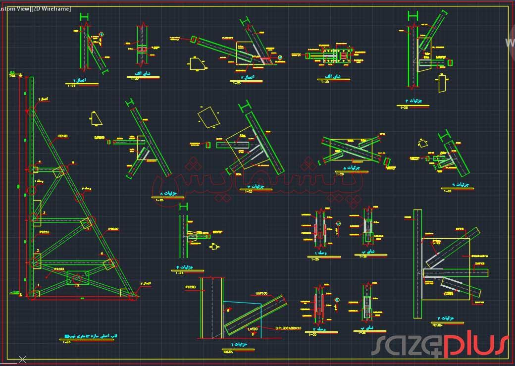پیشنمایش نقشه اتوکد سازه نگهبان خرپایی استاندارد ارتفاع ۱۳ متری در تیپ I,II,III