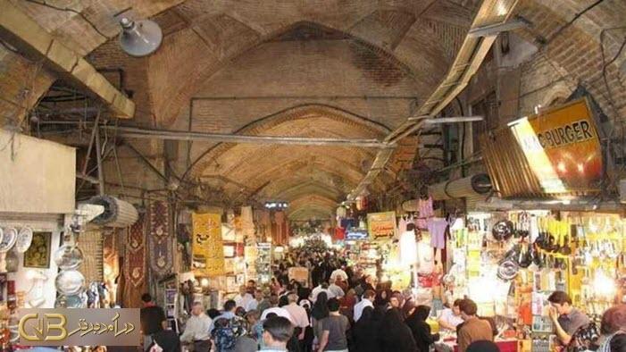 معماری بازار کرمانشاه