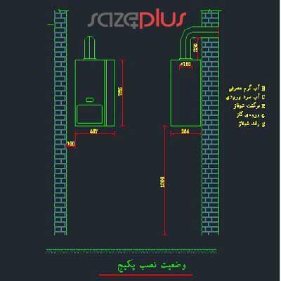 فایل اتوکد نقشه کامل تاسیسات مکانیکی و برقی ساختمان مسکونی